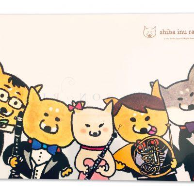 Shiba Inu Raku A4 Folder (Wind Quintet)