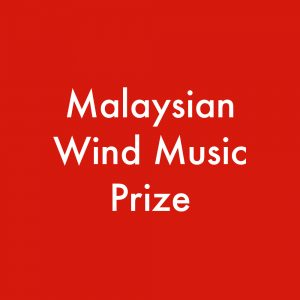 MWMP Logo
