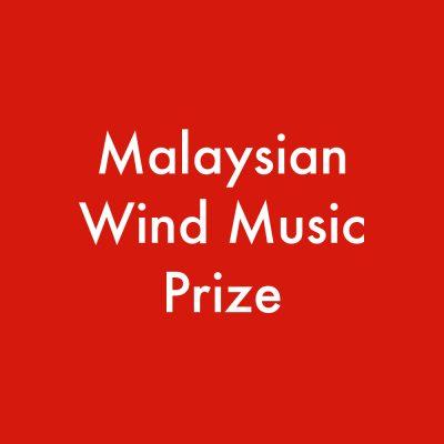 Malaysian Wind Music Prize 2021