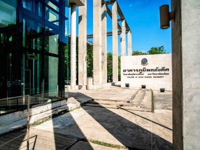 Mahidol College